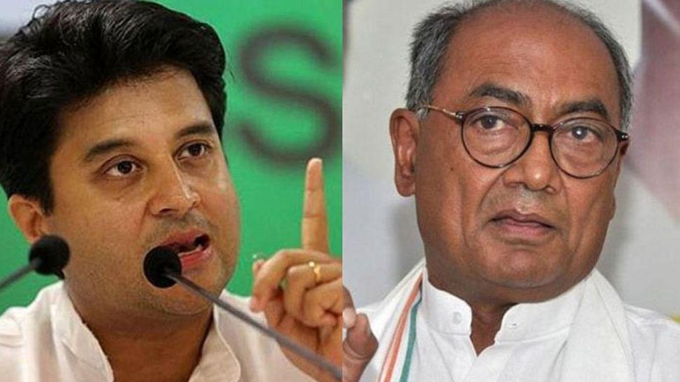 Sonia Gandhi Summons Kamal nath and Scindia