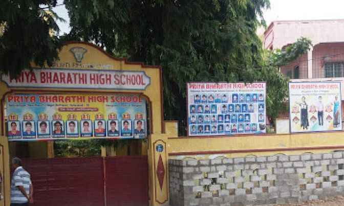Priya Bharti School Hyderabad