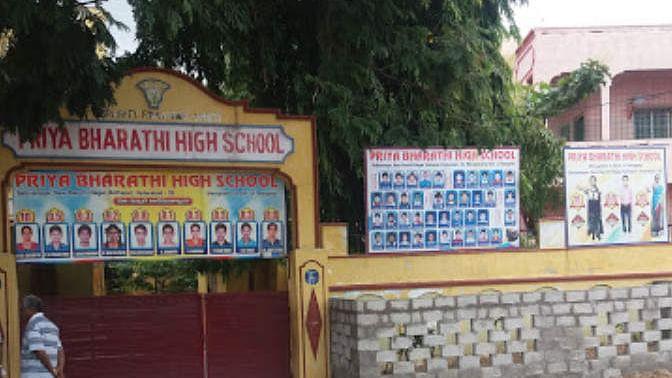 Priya Bharti School Hyderabad