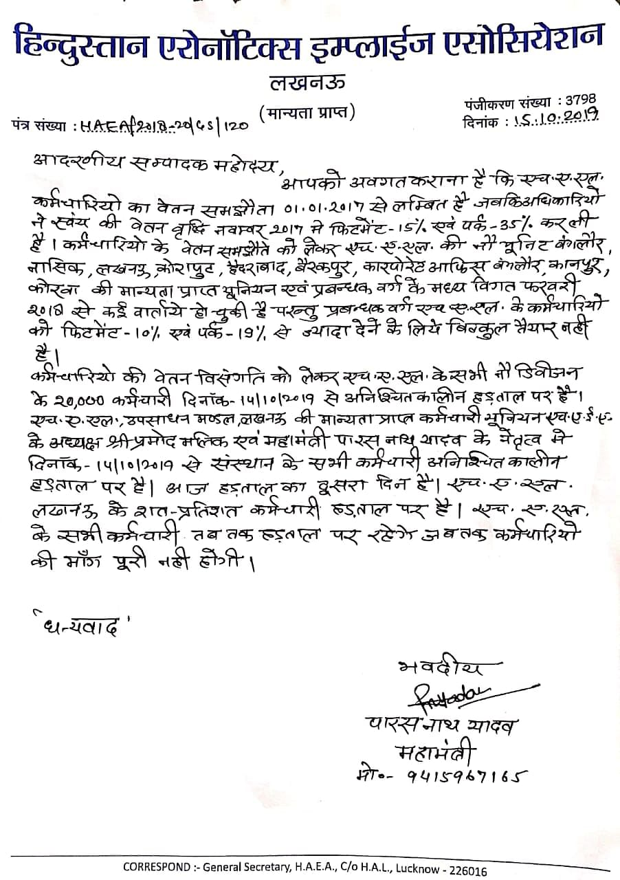 HAL Lucknow Press Release