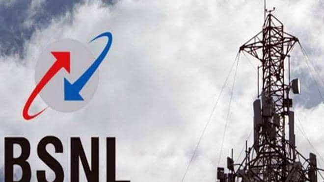 BSNL News