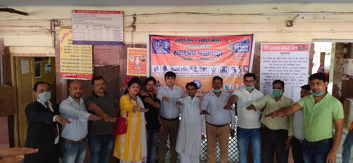 Banda cleanliness drive