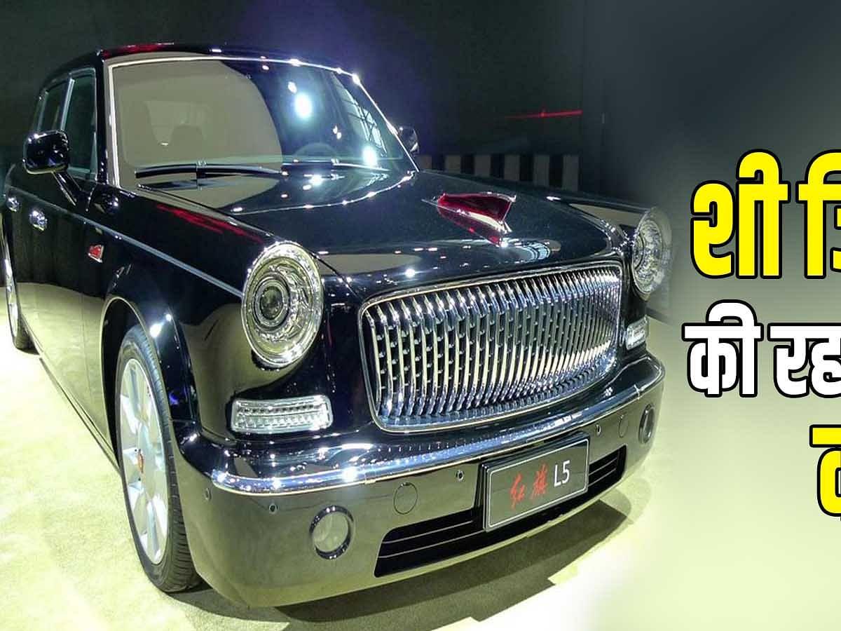 क्या है शी जिनपिंग की ब्लैक कार की कहानी, जानकर कोई भी हो जाएगा हैरान