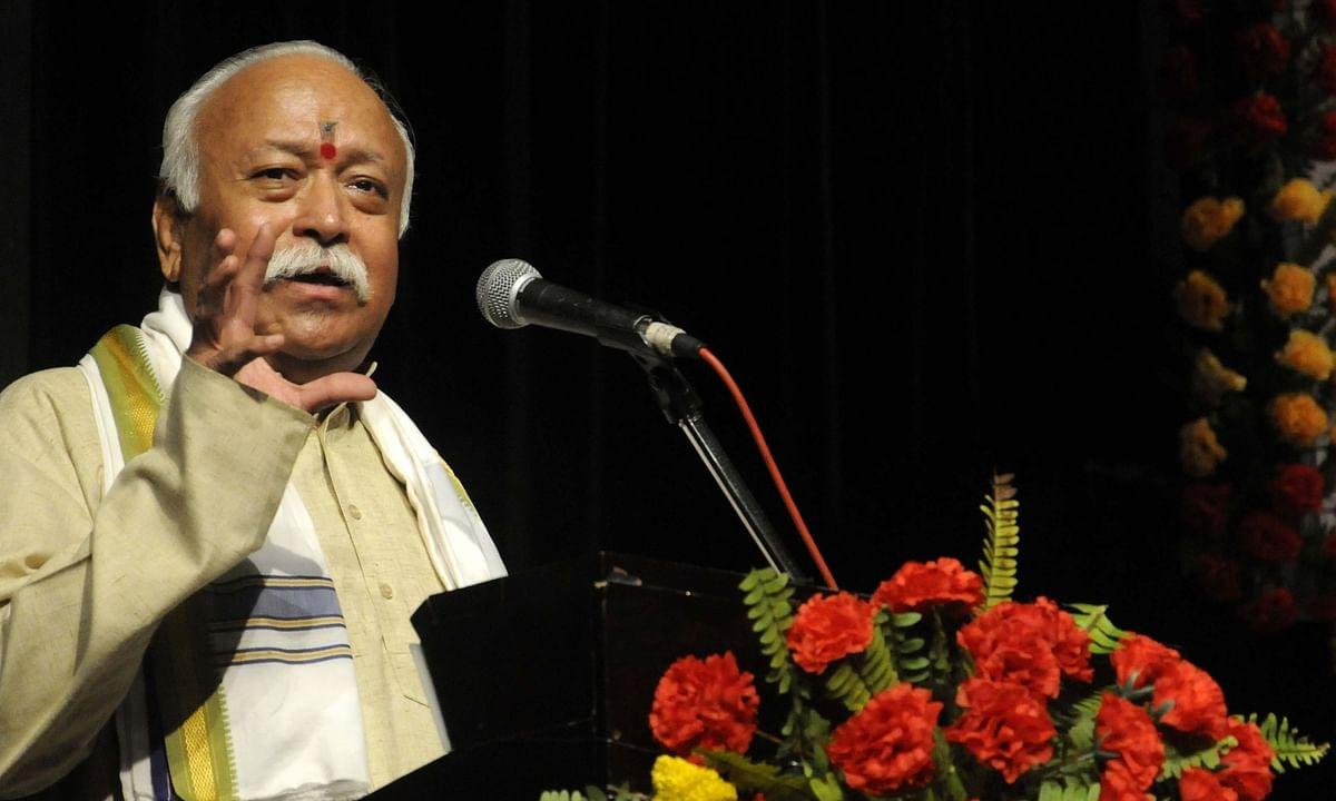 'लिंचिंग' शब्द देश और हिंदू समाज को बदनाम करने की कोशिश : मोहन भागवत