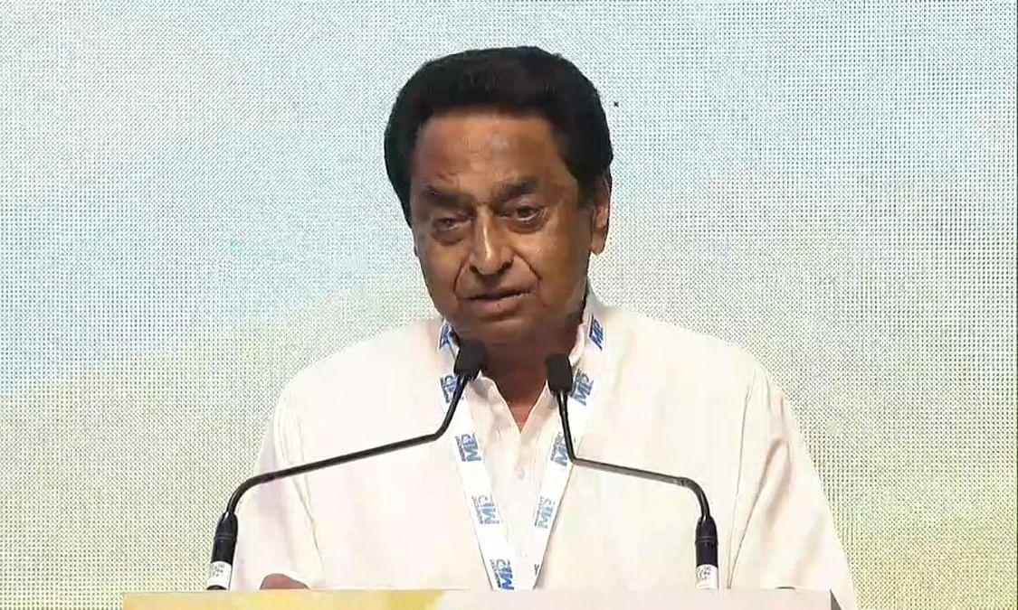Magnificent MP - Madhya Pradesh Chief Minister Kamal Nath