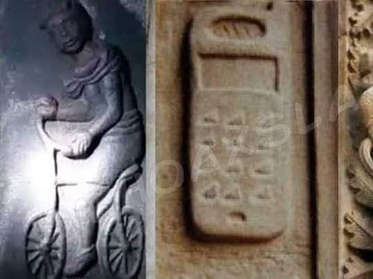 पंचवर्ण स्वामी मंदिर की अद्भुद कलाकृति, उकेरी गई दीवारों में साइकिल और मोबाइल चित्रित