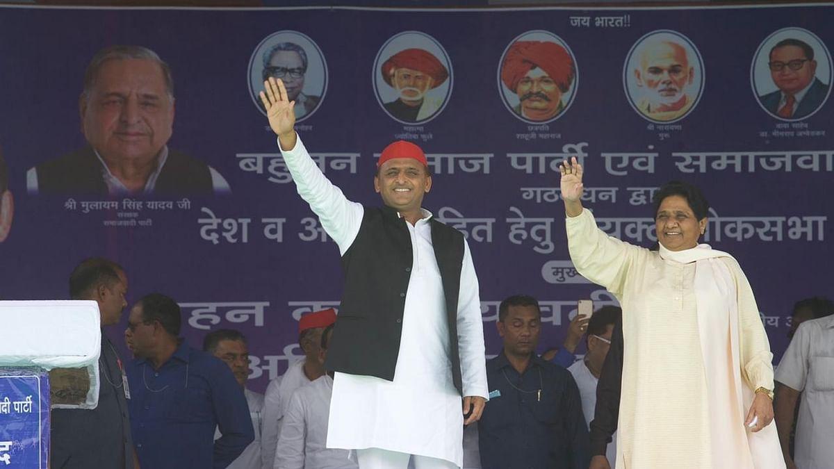 Akhilesh Yadav and BSP chief Mayawati