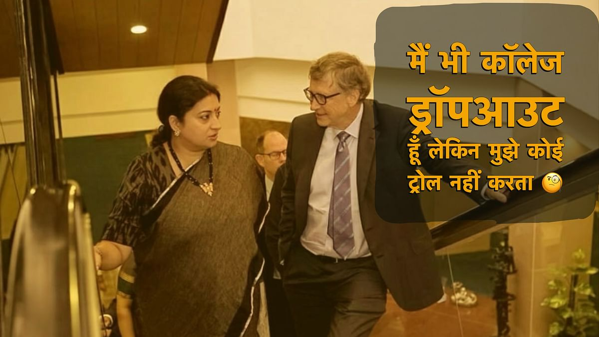 Union Minister Smriti Irani with  Bill Gate