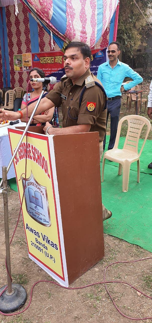 CO Alok Mishra In St. George School Banda