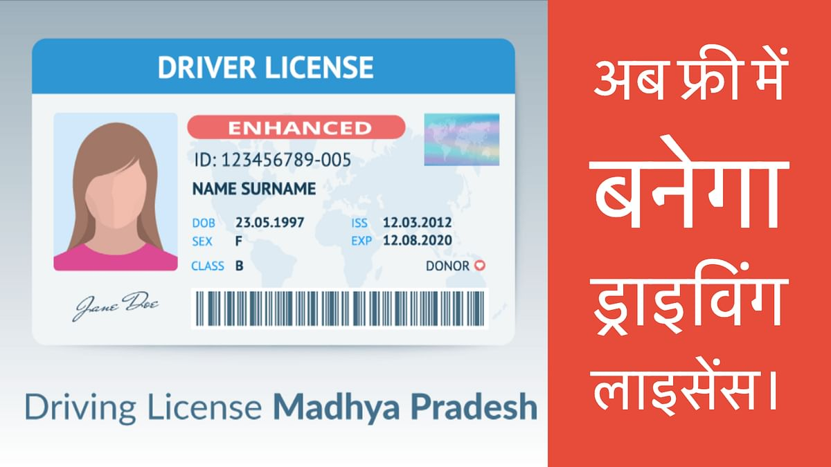 Free Driving License For  College Girls