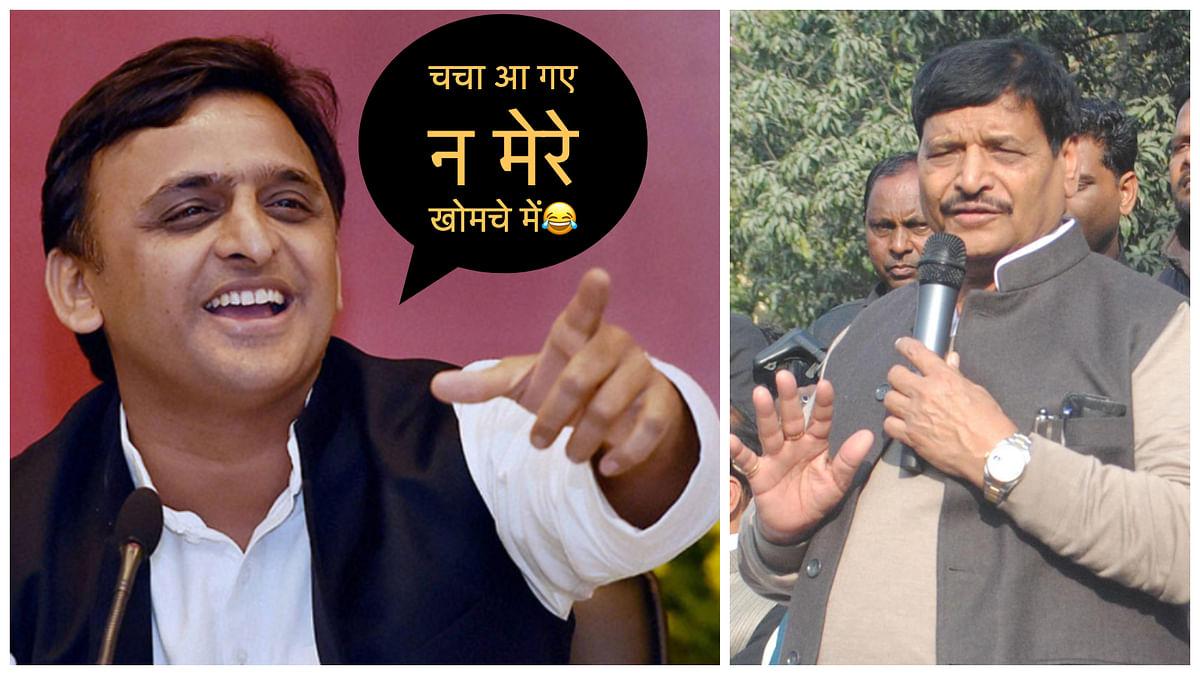 Akhilesh Yadav and Shivpal Yadav