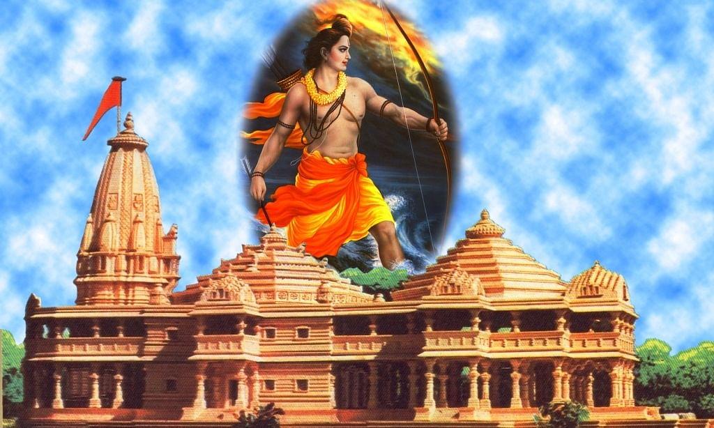 Ram Janm Bhumi