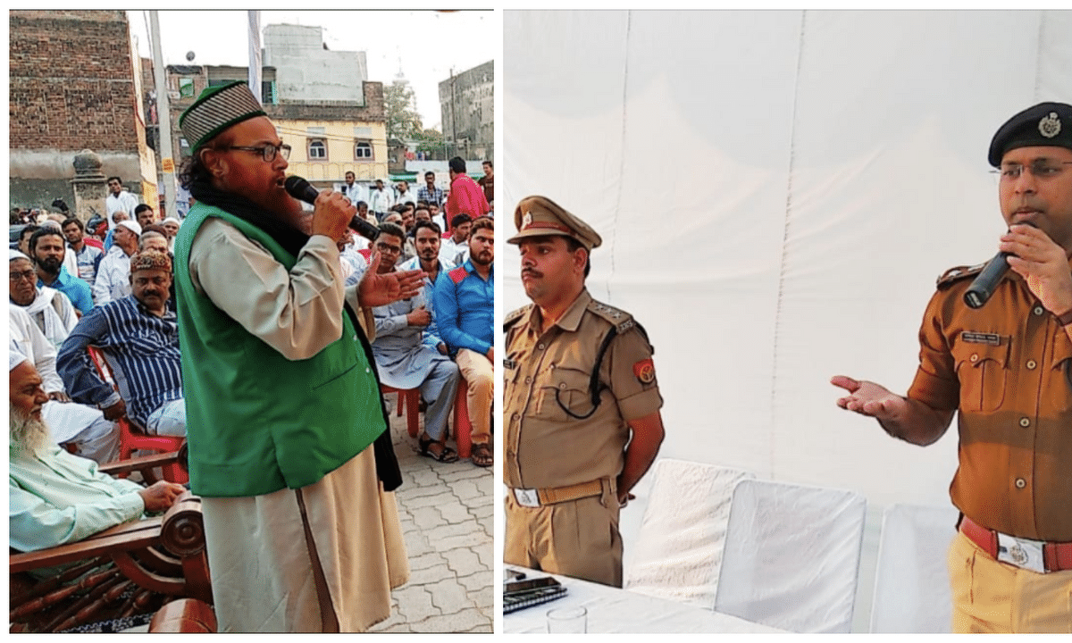 राममंदिर के फैसले पर बाँदा पुलिस ने शुरू की सतर्कता, जारी की अपील