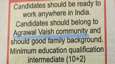 Job Opening Notification for Agarwal, Vaish Community