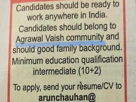 रेलवे को कैटरिंग सेवा प्रदान करने वाली कंपनी ने रोजगार के लिए दिया विज्ञापन, मचा बवाल
