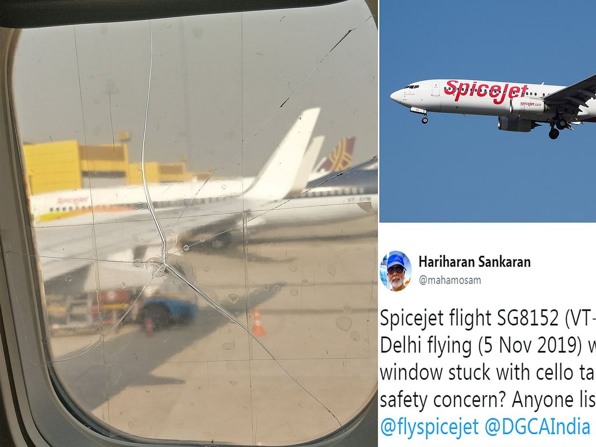 इसे देखकर लगता है कि विमानन कंपनियां सच में घाटे में है