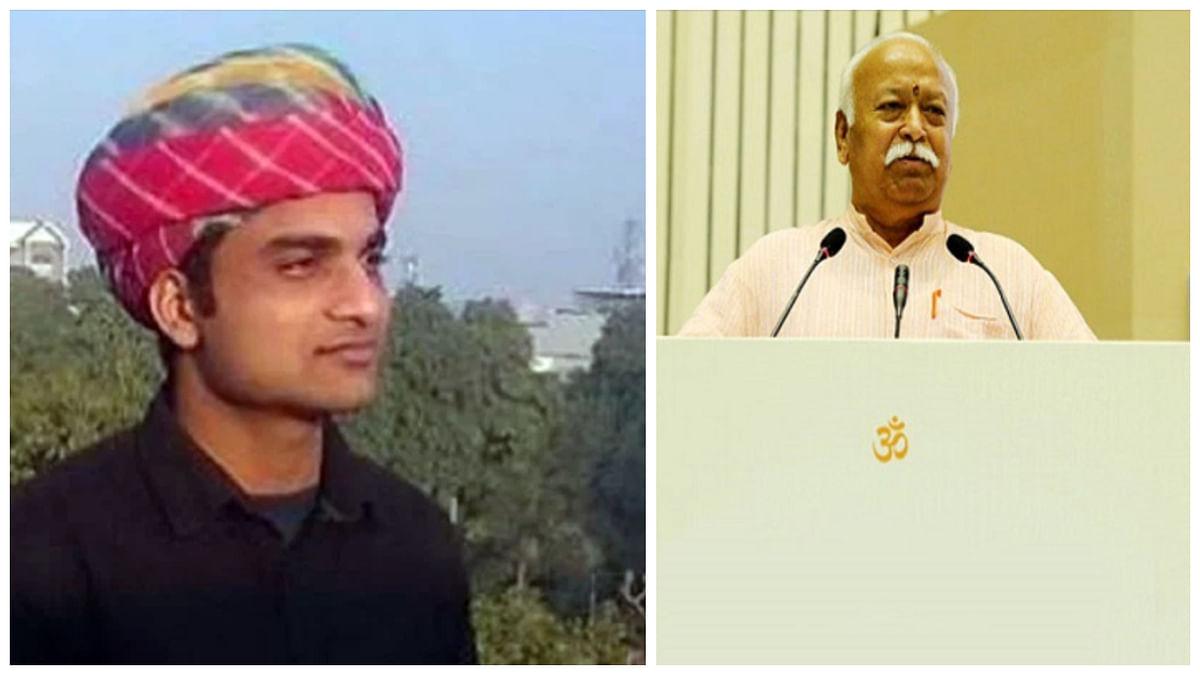 RSS support to bhu professor dr. firoz khan