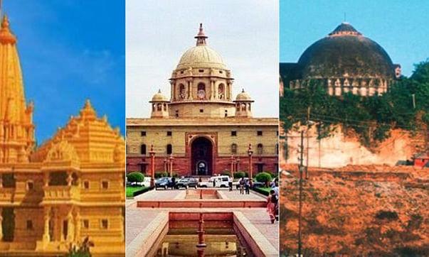 LIVE: अयोध्या में राम मंदिर बनने का रास्ता साफ़