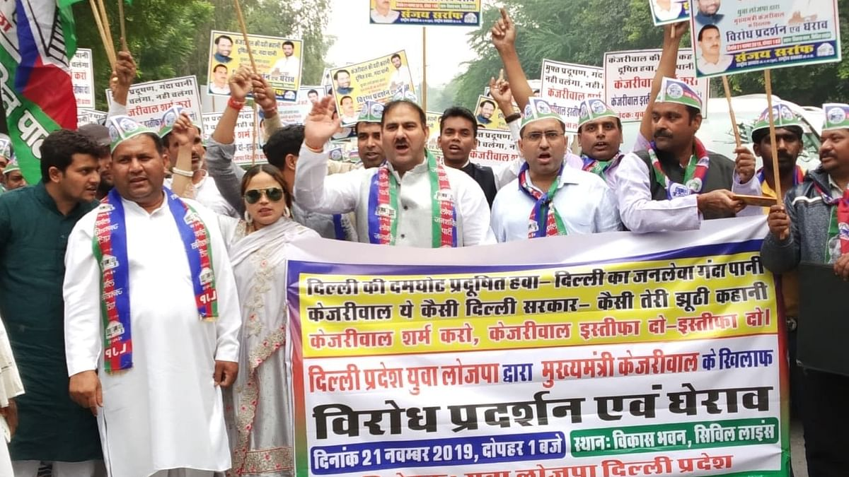 Lok Janshakti Party  protest against Delhi Chief Minister Arvind Kejriwal