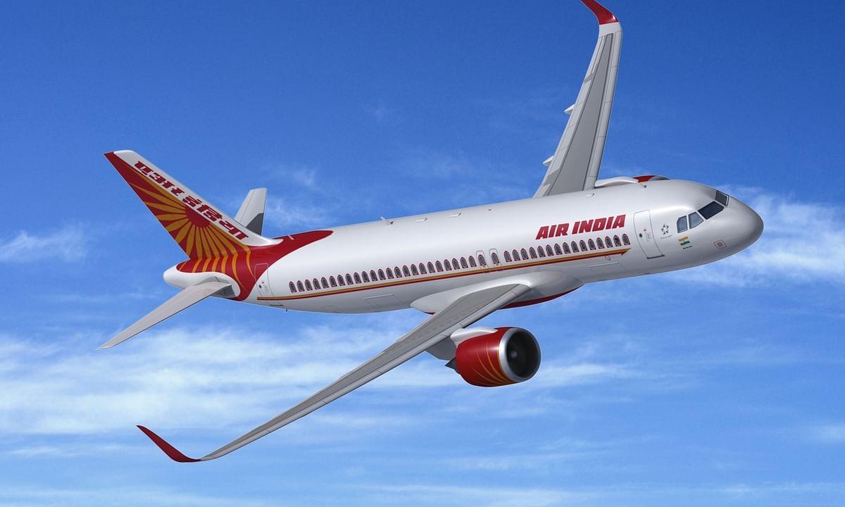 उड्डयन मंत्री ने कहा एयर इंडिया को बंद करना पड़ेगा?