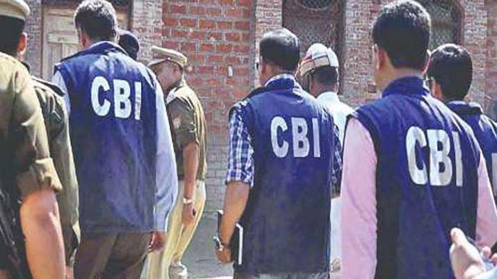 CBI Raids For Bank Frauds