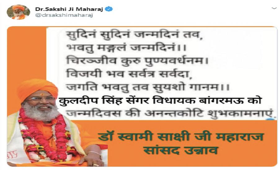 Sakshi Maharaj Tweet