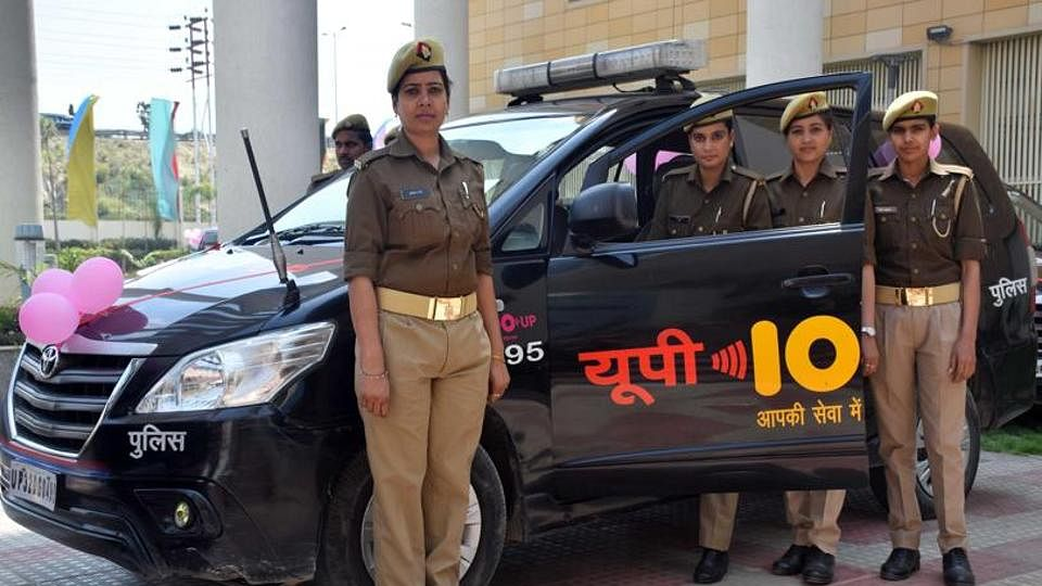 UP Police Women Cops