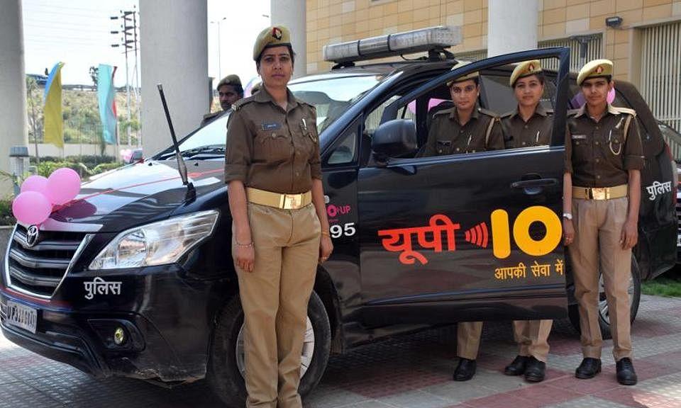 यूपी पुलिस ने महिला सुरक्षा के लिए बढ़ाये कदम, अब पीआरवी केवल आपातकाल और दुर्घटना तक सीमित नहीं