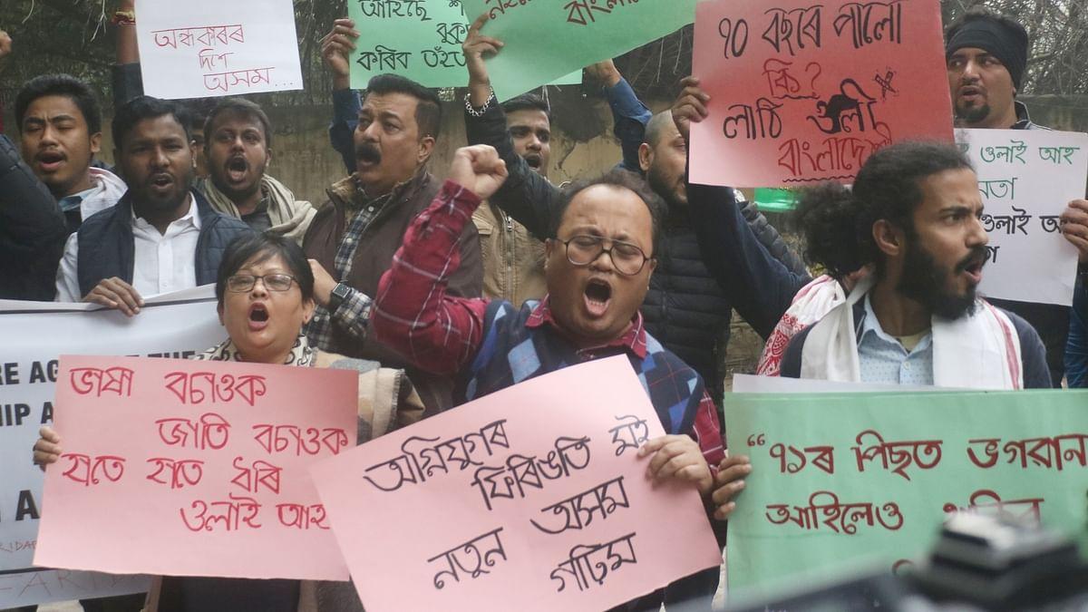 Protest against Citizenship Amendment Bill 2019