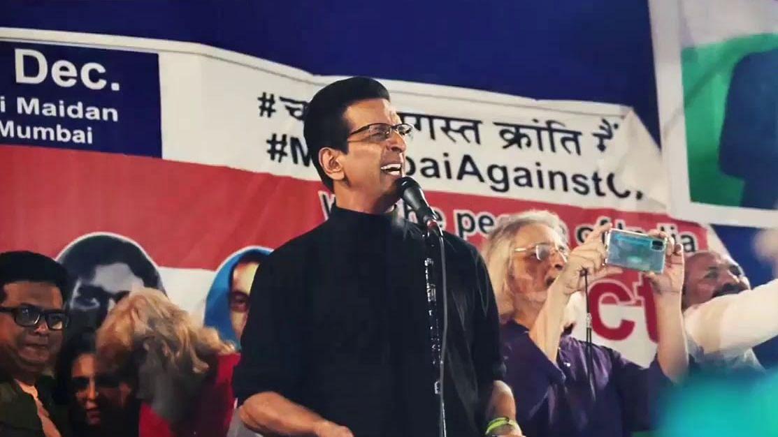 Javed Jaffrey Oppose CAA