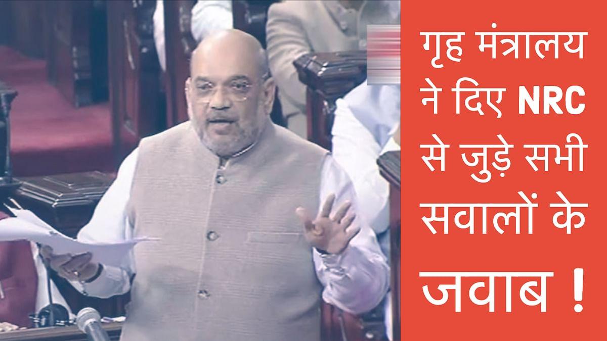 मोदी सरकार ने बताया NRC का सच, किसी से भारतीय होने का सबूत नहीं मांगा जाएगा ।