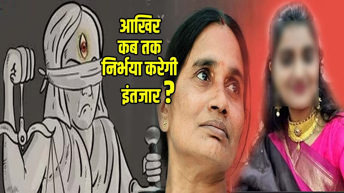 Justice for Nirbhaya