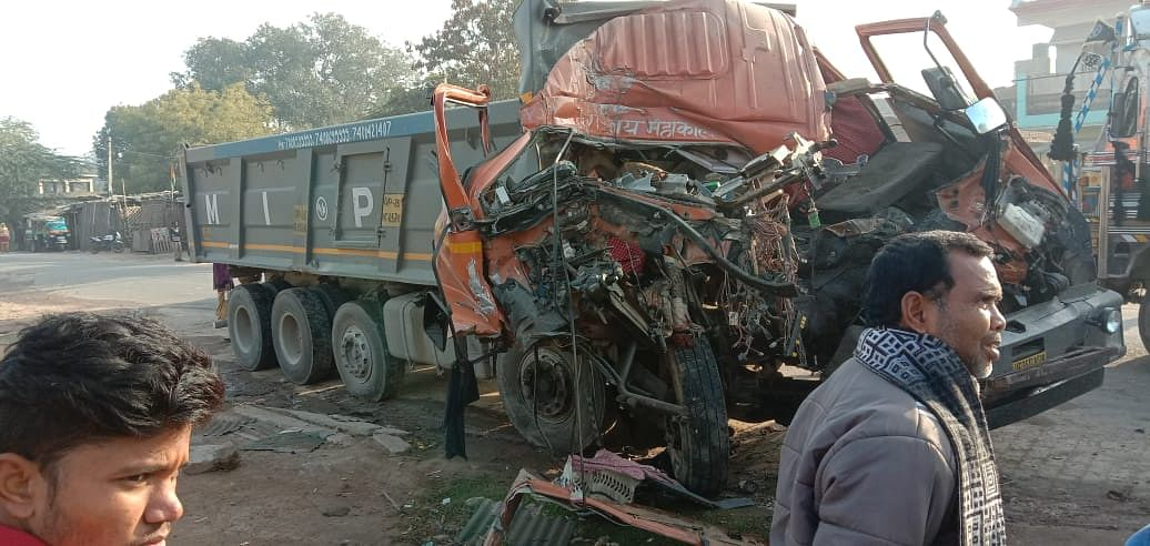 Accident in Mahoba