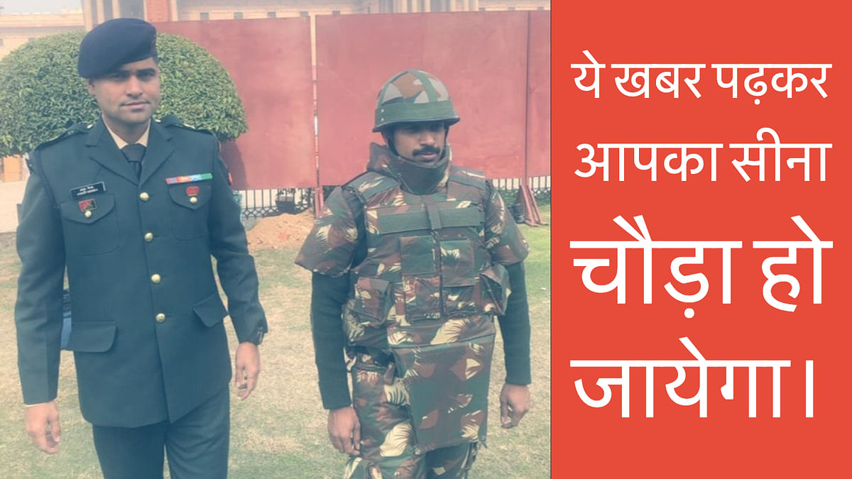 Indian Army Full Body Protection