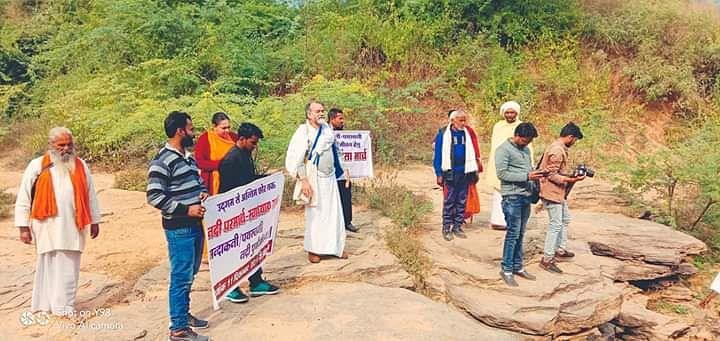 Mandakini river bachao andolan in chitrakoot