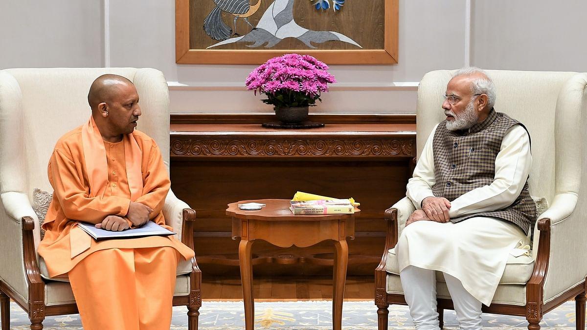 UP CM and PM Modi