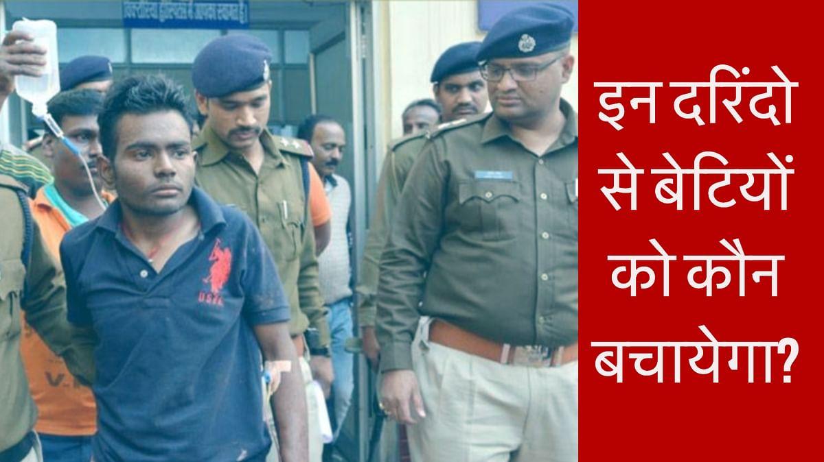जबलपुर में छेड़छाड़ के आरोपी ने चाकू से वार कर नाबालिग लड़की की हत्या की