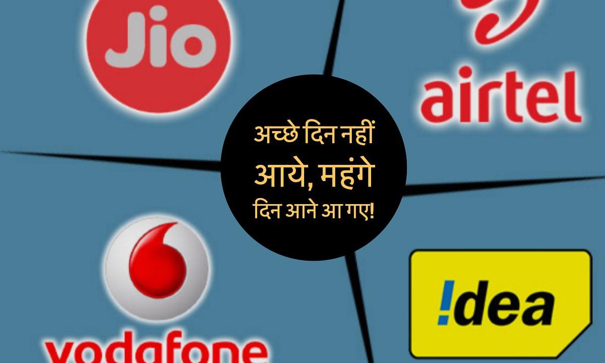 mobile tariff hike india