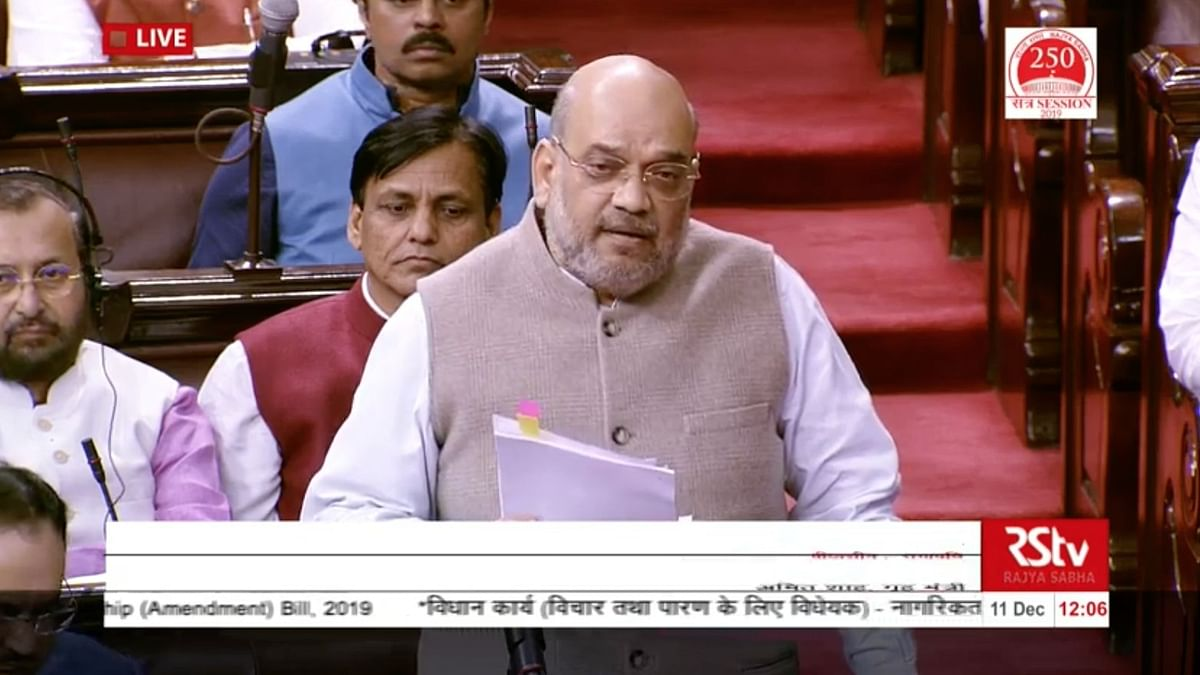 Union Home Minister Amit Shah speaks on the Citizenship Amendment Bill 2019 in the Rajya Sabha