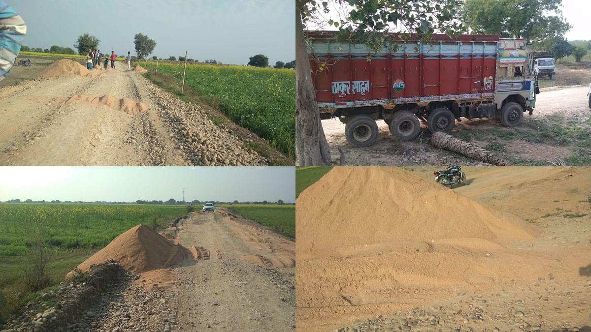 चौंकिए मत ये कोई रेत खदान नहीं बल्कि प्रधानमंत्री ग्राम सड़क योजना के तहत बनाई गई ग्रामीण लिंक सड़के है, जो भारी वाहनों के ओवरलोड चलने की वजह से अब पथरीले मैदान जैसी हो चुकी है