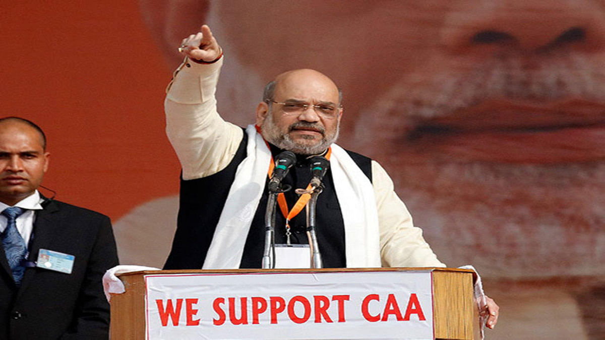 Amit Shah Lucknow Rally