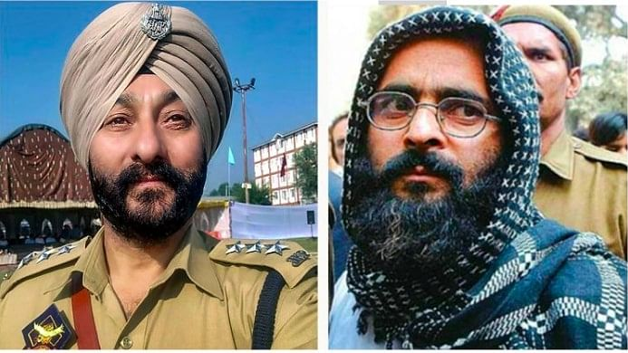 Afzal Guru and DSP Davinder Singh File photo