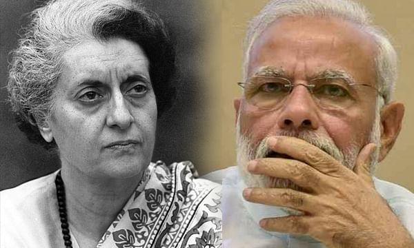 इंदिरा गाँधी सरकार में JNU पर लगा था ताला, क्या मोदी सरकार भी ऐसा करेगी?