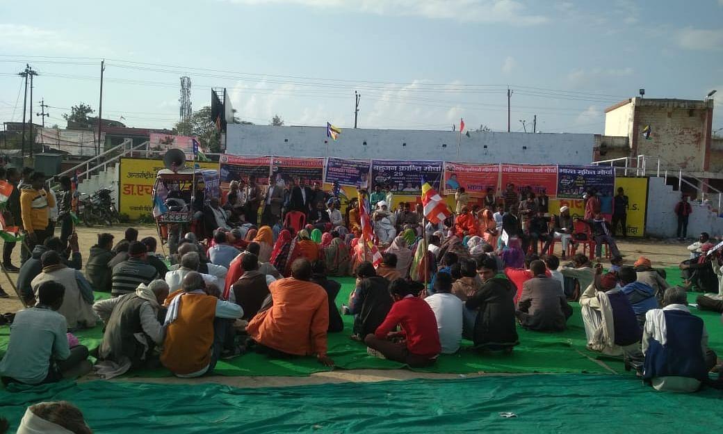 बहुजन क्रांति मोर्चा की अगुवाई में भारत बंद रहा बेहद फ्लॉप, जीआईसी ग्राउंड के एक कोने पर होते रहे भाषण।
