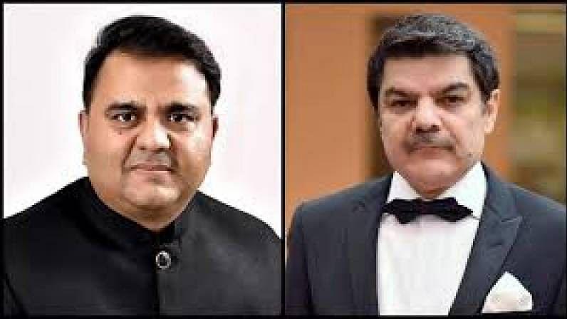 Pak Minister Slapped Journalist