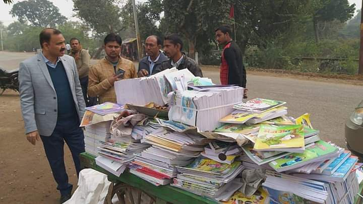 Course books sold in the trash