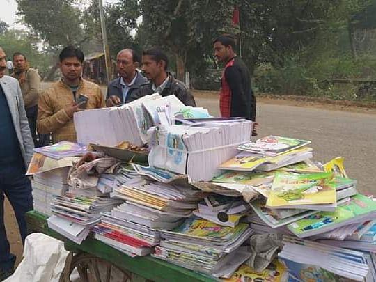 कबाड़ में बेची गयी सरकारी किताबे, पकड़े जाने पर जांच बिठाने की बात की गई !