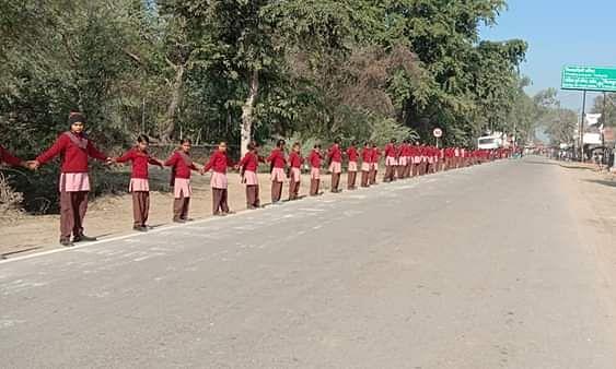 मतदाता दिवस पर बनी सोलह किलोमीटर लंबी मानव श्रंखला।