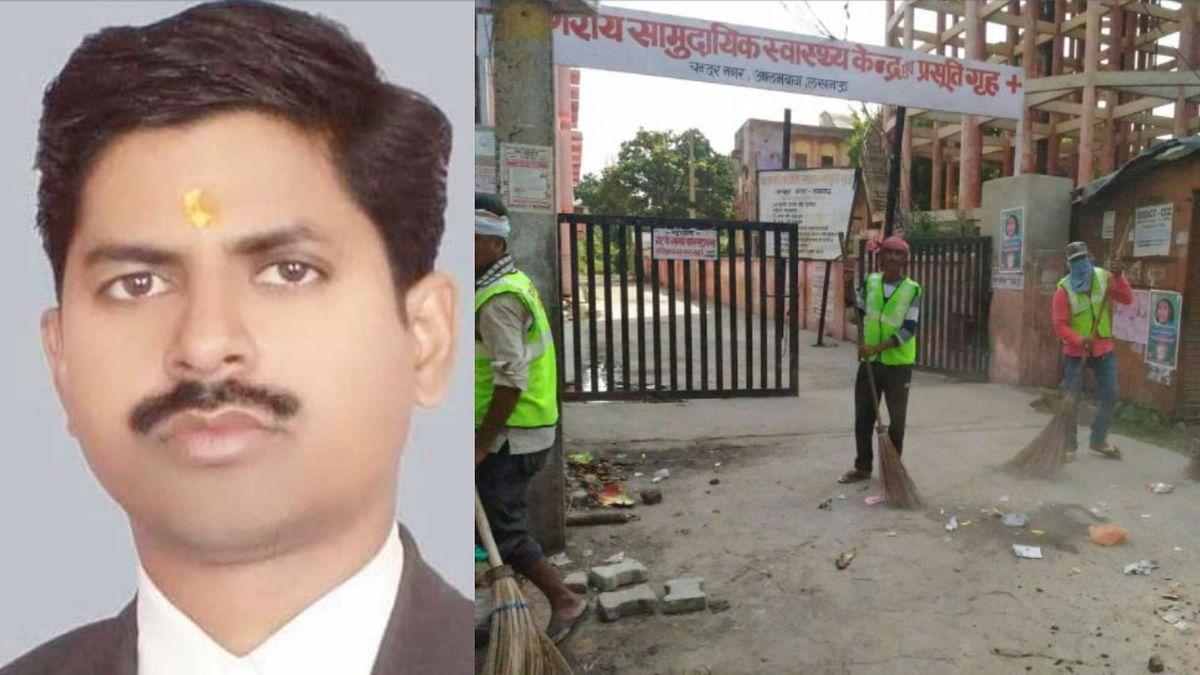 swachh bharat abhiyan scam in lucknow