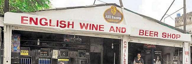 अब यूपी में शराब हुई स्टैंडर्ड, ऐसे करें नकली-असली शराब की पहचान।